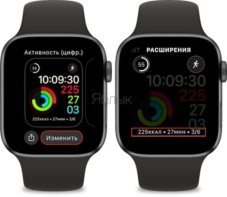How to add the Execute extension to the watch face