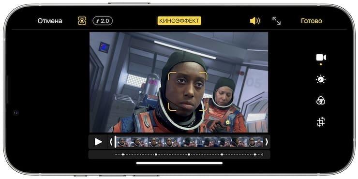 Киноэффект в камере iPhone 13 Pro