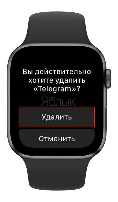 How to uninstall an app from Apple Watch