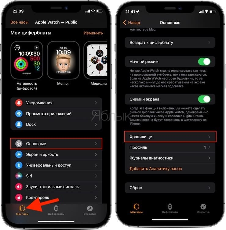 How to check how much space apps are taking up on Apple Watch