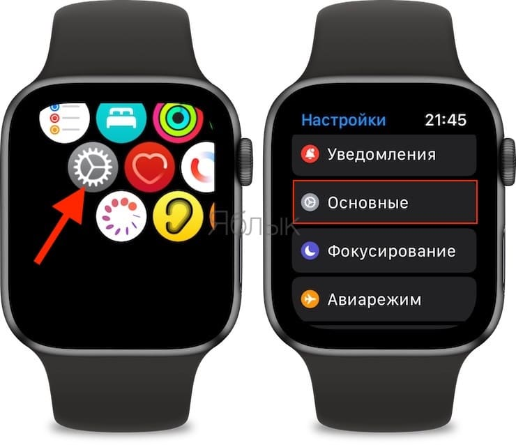 How much space is left on Apple Watch, how to check