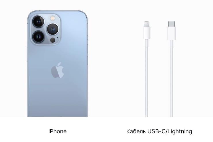 Что в коробке iPhone 13 Pro и iPhone 13 Pro Max