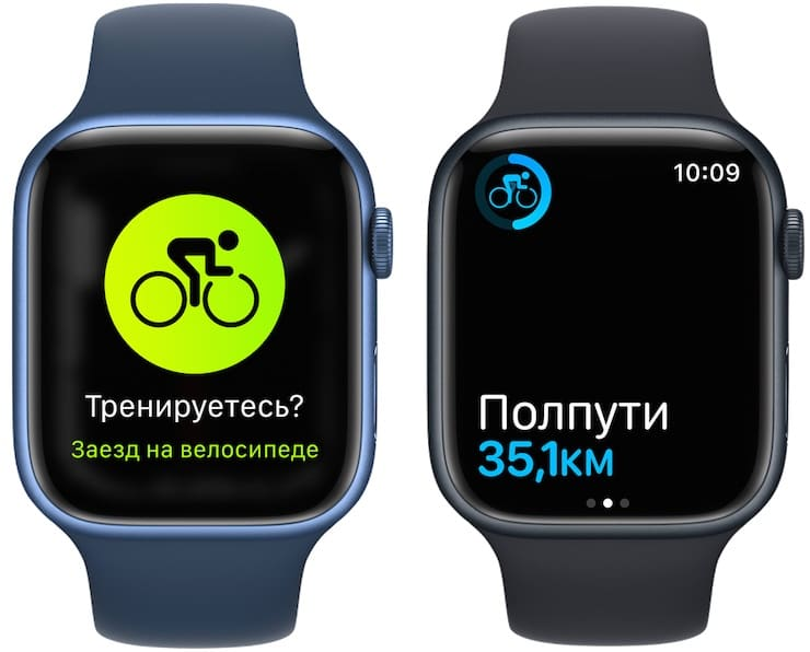 Cycling with Apple Watch