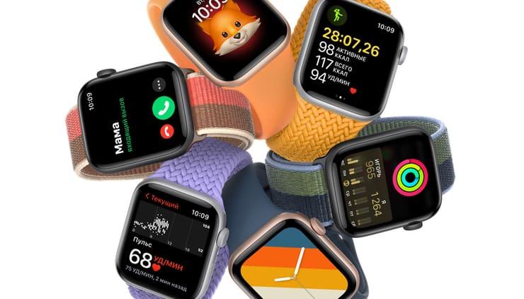 Чем отличаются Apple Watch Series 7, Series 6 и SE? Подробное сравнение