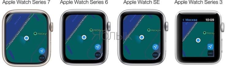 Чем отличаются Apple Watch Series 7, Series 6, SE и Series 3?