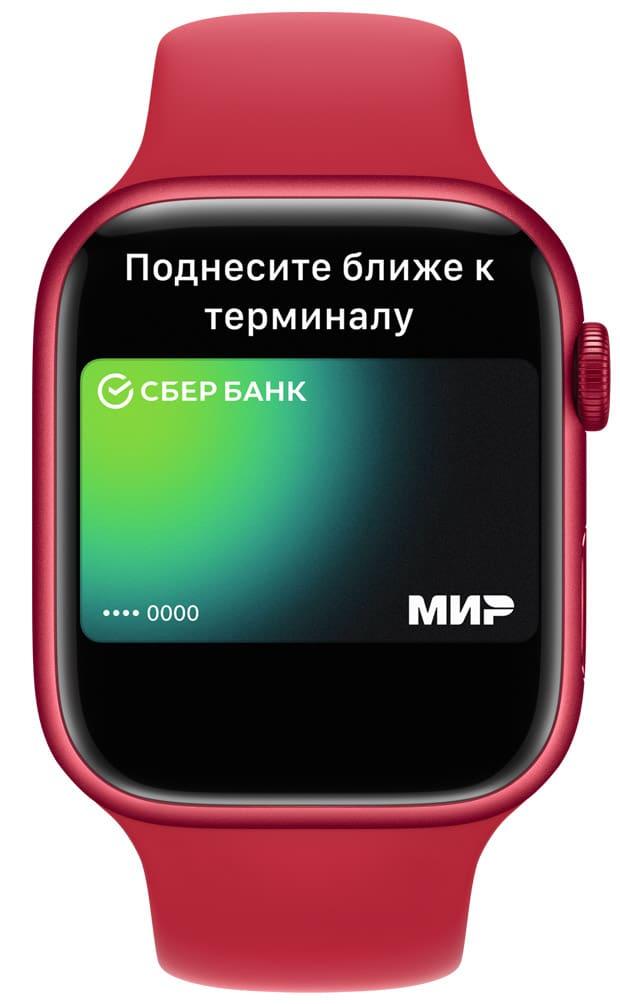 Wallet app on Apple Watch
