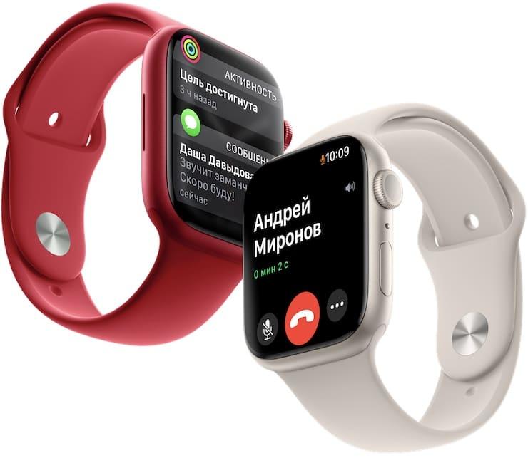 Функции Apple Watch Series 7