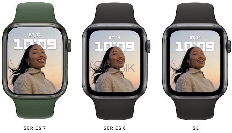 Чем отличаются Apple Watch Series 7, Series 6 и SE?