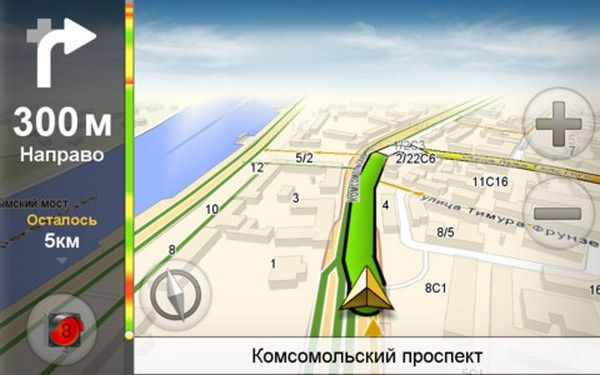 яндекс навигатор для айфона 5s - фото 10