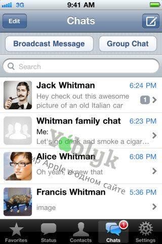 Whatsapp messenger бесплатные sms и mms для