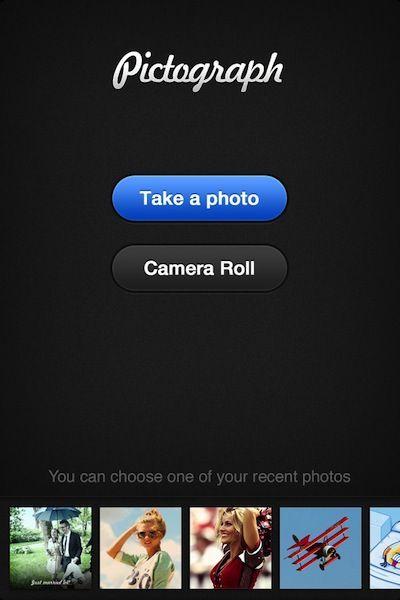 Как на айфоне на фото сделать надпись