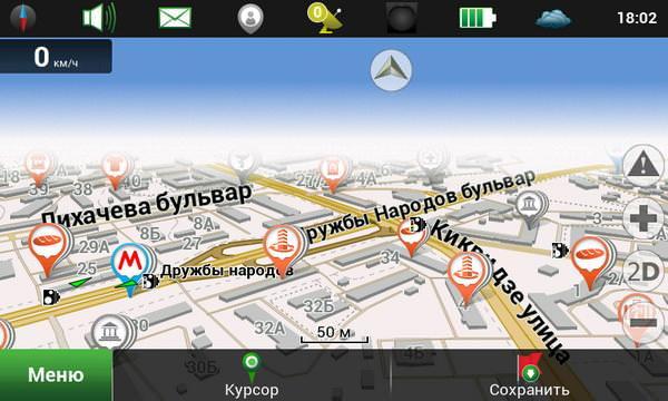 Навигаторы Для Ipad - фото 4